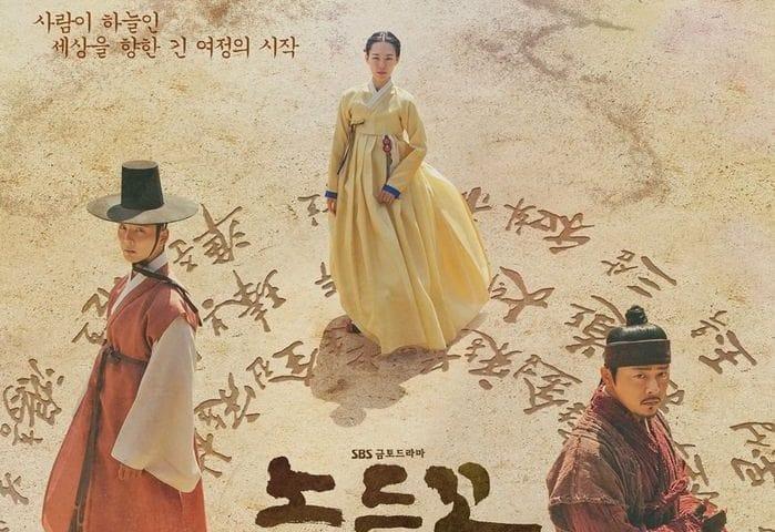 Download Drama Korea The Nokdu Flower Sub Indo Batch