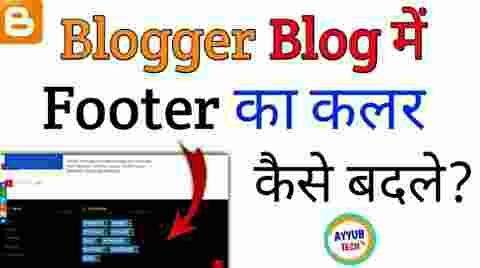 Blogger blog me footer background color change kaise kare ...