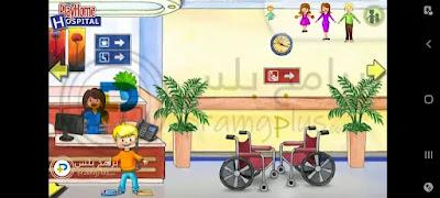 الكراسي المتحركة لعبة ماي بلاي هوم