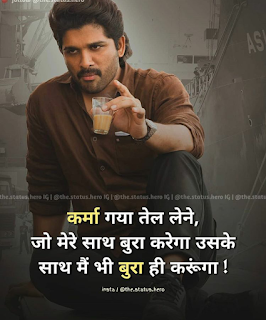 50+ life quotes in Hindi jo aapko jivan me aage badhayenge.