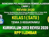 RPP 1 Lembar Kelas 1 Tema 3 SD/MI Kurikulum 2013 Revisi 2020 Tahun Pelajaran 2020 - 2021