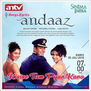 Kisise Tum Pyar Karo Song Lyrics Andaaz [2003]
