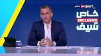 برنامج خاص مع سيف حلقة الخميس 5-1-2017 مع سيف زاهر