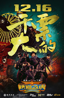 Download Film Railroad Tigers (2016) BRRip Subtitle Indonesia full Movie