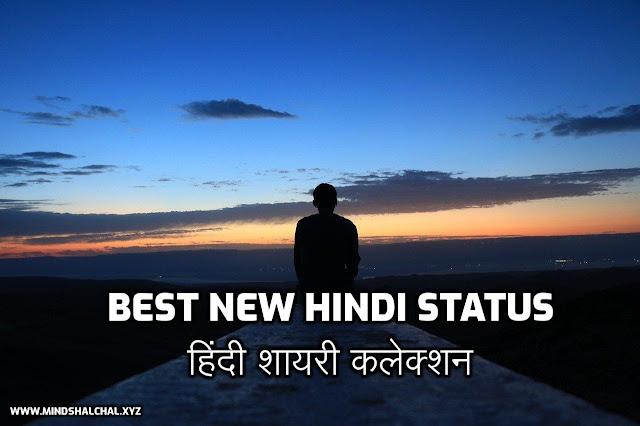 hindi status shayari for fb