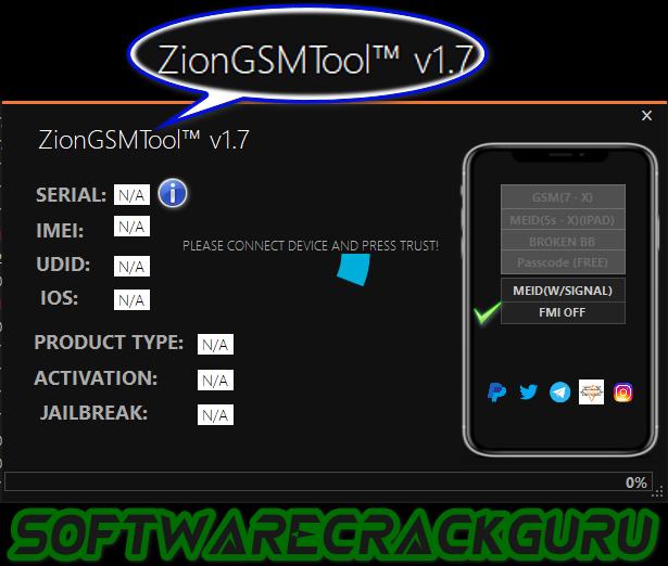 ZionGSMTool