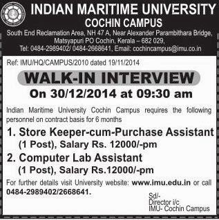 Indian Maritime University (IMU) Recruitments (www.tngovernmentjos.co.in)