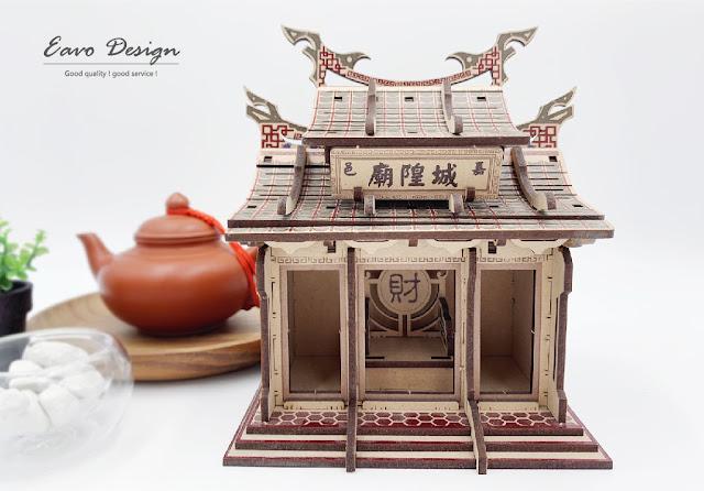 東瑭國際設計
