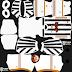 Kits Juventus 2021 - Dream League Soccer 2020