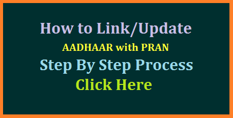 PAN and AADHAAR Updation with NPS PRAN Form by PFRDA Download http://www.tsteachers.in/2017/10/ap-ts-cps-subscribers-link-aadhaar-and-pan-with-pran-pfrda-nps-download-proforma.html