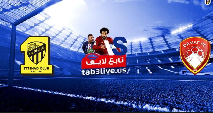 نتيجة مباراة الإتحاد وضمك اليوم 2021/05/15 الدوري السعودي