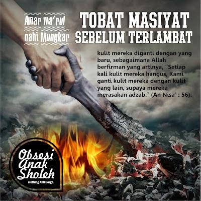Puisi Islami : Tobat Maksiat !