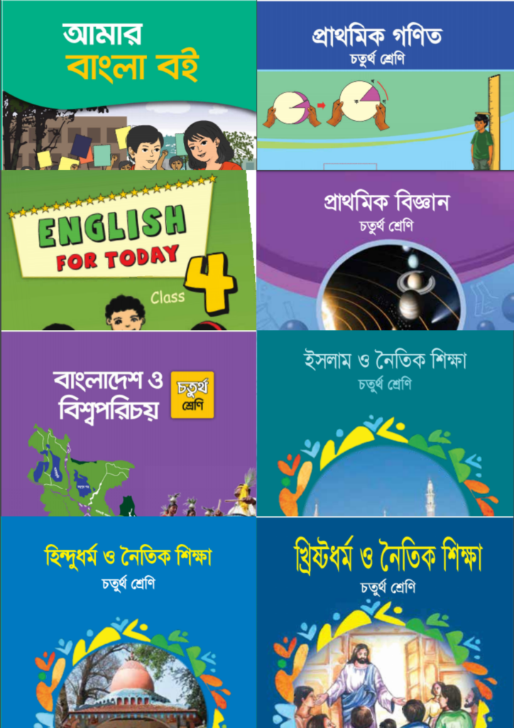 Primary School Book Guide for Class 4