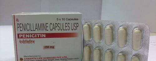 سعر أقراص بنسيلامين Penicilamine لعلاج المفاصل