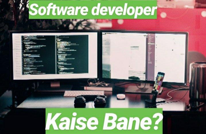 सॉफ्टवेयर (software) डेवलपर (Developer) कैसे बनें  (सॉफ्टवेयर  इंजीनियर और सॉफ्टवेयर डेवलपर के बीच क्या अंतर  है ) Puri jankari