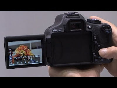 Canon EOS Kiss X5 DSLR Firmware Latest Driverをダウンロード