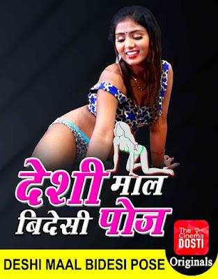 Deshi Maal Videshi Pose Web series Wiki