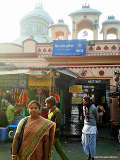 Pictures of Kalighat Kali Temple