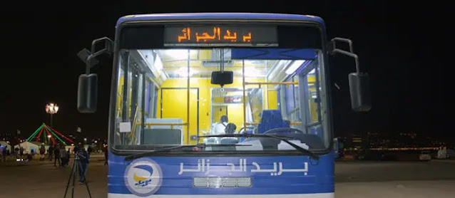 شركات التوصيل و الدفع عند الإستلام الجديدة في الجزائر