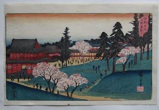 歌川広重 江都名所 上野東叡山の浮世絵版画販売買取ぎゃらりーおおのです。愛知県名古屋市にある浮世絵専門店。