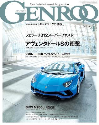 GENROQ (ゲンロク) 2017年04月号 raw zip dl