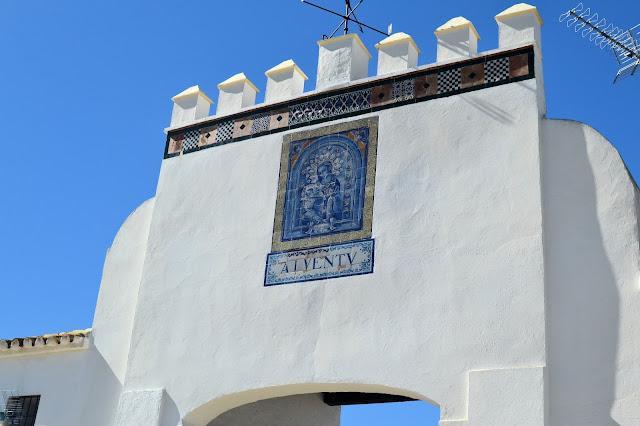 Puerta principal del Cortijo Alventus
