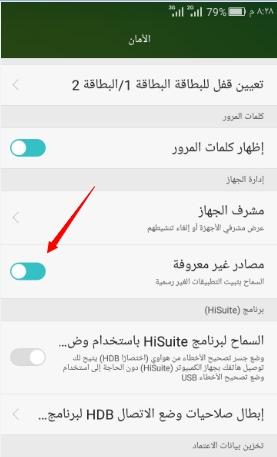 سناب تيوب - أفضل تطبيق أندرويد لحفظ الفيديوهات على موبايلك