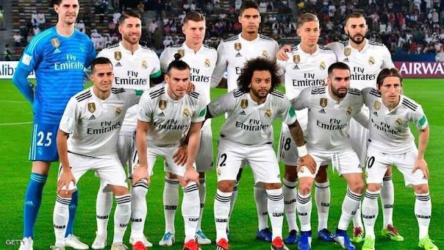 موعد مباراة ريال مدريد و مانشستر سيتي ضمن دوري أبطال أوروبا