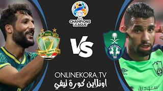 مشاهدة مباراة الأهلي السعودي والشرطة العراقي القادمة بث مباشر اليوم 24-04-2021 في دوري أبطال آسيا