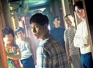 Download Drama Korea Strangers from Hell