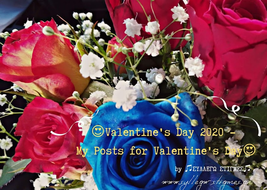 😍Valentine's Day 2020 - My Posts for Valentine's Day😍
