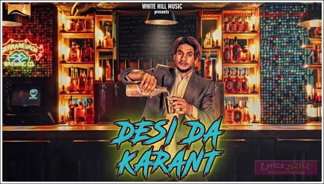Desi Da Karant Lyrics : Vadda Grewal