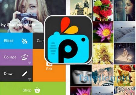 Tải PicsArt - Ứng dụng chỉnh sửa ảnh số 1 trên điện thoại-Fake CMND