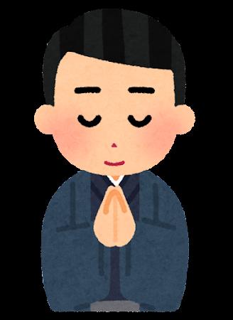 合掌のイラスト(着物の男性)