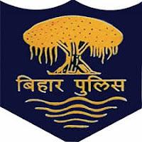 Bihar Police Constable Online Form 2019 (11,880 Posts) Apply Online Bihar Constable Police Job