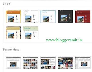 blogspot me free blog kaise banaye