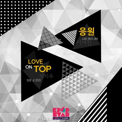 Lee Seo Jin, Suk Ji Soo – KPOP Star Season 6 `Lee Seo Jin, Suk Ji Soo`