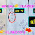 เลขเด็ด3ตัวตรงๆ หวยทำมือสูตรคุณจิตร พารวย งวดวันที่16/11/62