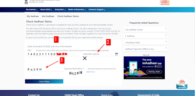 fill details about adharcard
