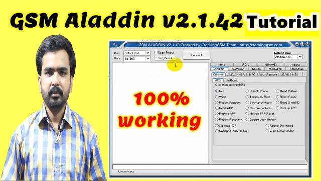 GSM ALADDIN V2.1.42  Free Download