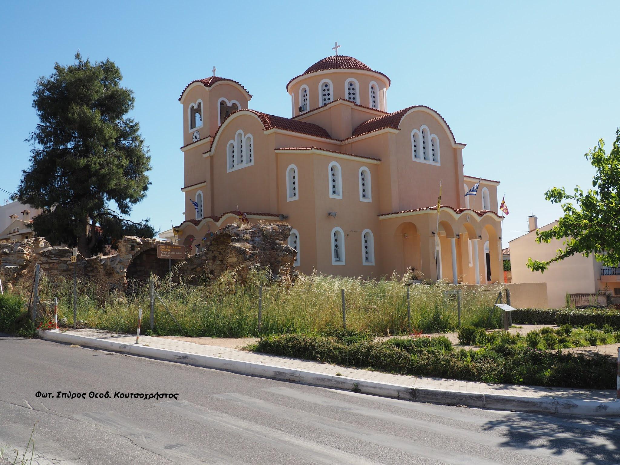 Για τους Ηπειρώτες στον Γέρακα Αττικής ….Πανηγυρίζει 25 & 26 Σεπτεμβρίου ο Ιερός Ναός Αγίου Ιωάννου Θεολόγου
