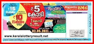 02-05-21-bhagyamithra-bm-6