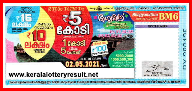 LIVE : Bhagyamithra Monthly Lottery Results BM6