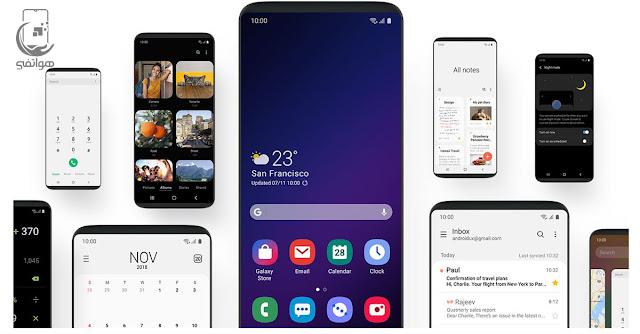 واجهة One UI 2.5 تجلب الإعلانات إلى تطبيقات Samsung