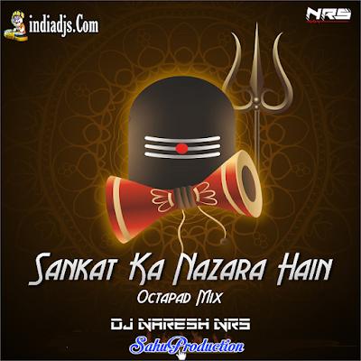 Sawan Special Shiv Bhakti dj Song Top 6 dj Naresh Nrs in 2020