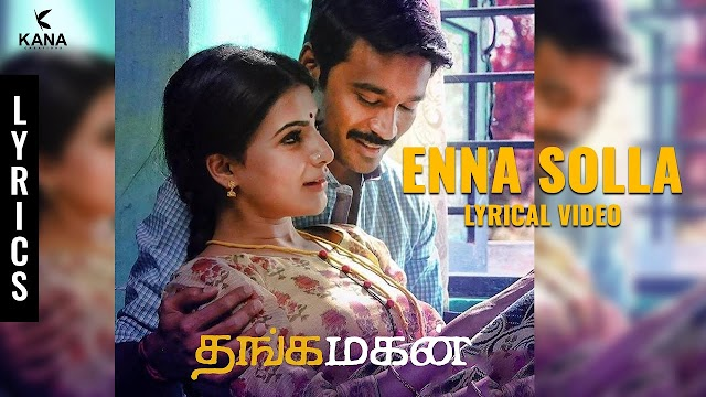 ENNA SOLLA SONG LYRICS IN TAMIL FROM THANGAMAGAN MOVIE