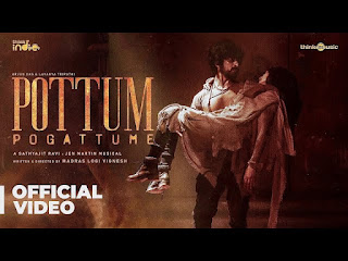 Sathya & Jen - Pottum Pogattume mp3 song download