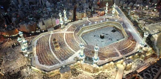 معلومات عن مسجد الحرام