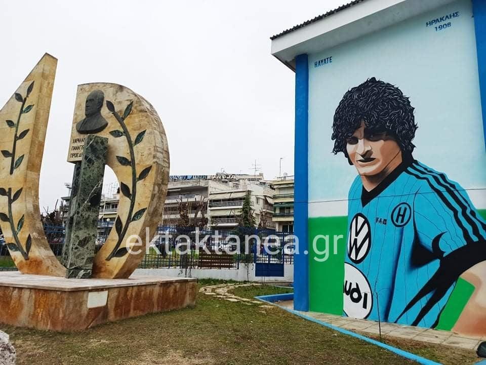 [Ελλάδα]Θεσσαλονίκη: Τεράστιο γράφιτι με τον Χατζηπαναγή κοσμεί από σήμερα το Κατσάνειο