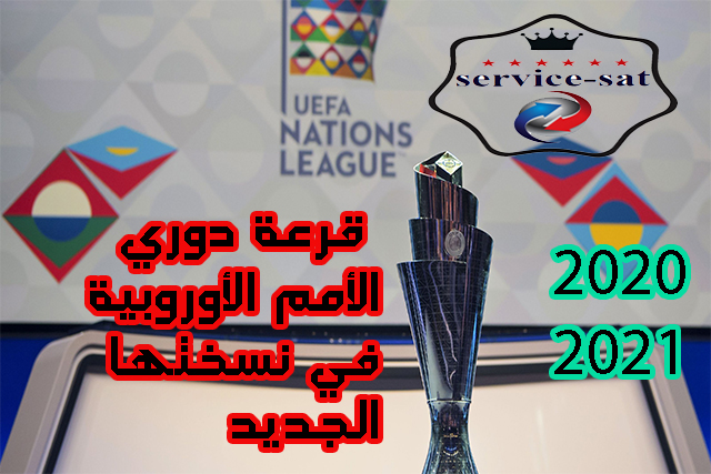 2020-2021UEFA Nations League